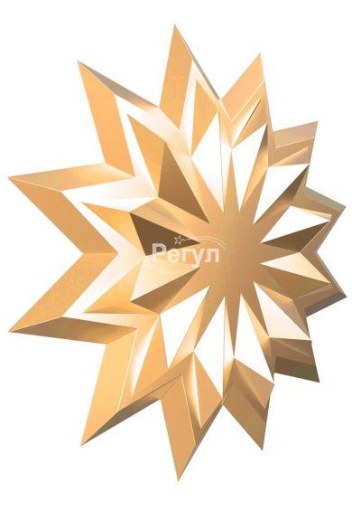 Звезда с логотипом золотая