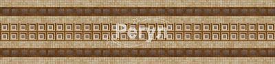 Панно «Квадрат коричневый»