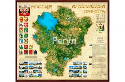 Карта Ярославской области