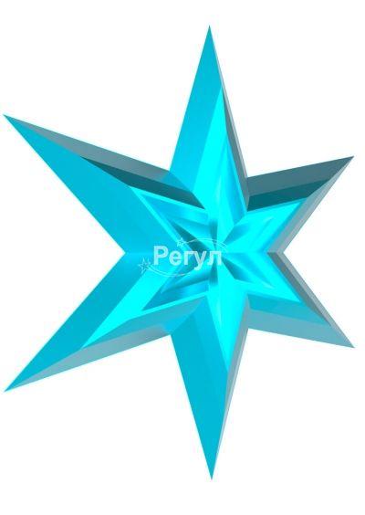 Двойная звезда голубой металлик